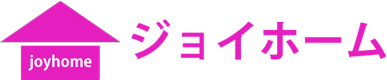 熊本の不動産ジョイホーム